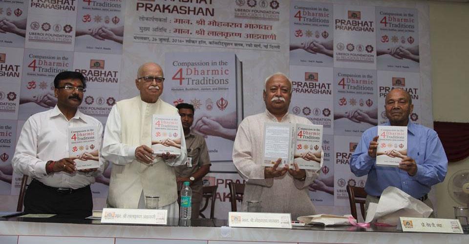 Prabhat Books