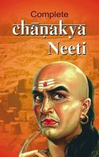Chanakya Neeti (E)