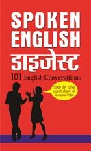 Spoken English Digest