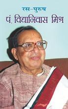 Ras-Purush Pt Vidyaniwas Mishra