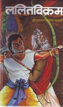 Lalitavikram