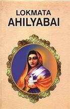 Lokmata Ahilyabai