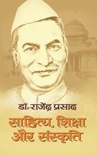 Sahitya, Shiksha Aur Sanskriti