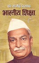 Bharatiya Shiksha