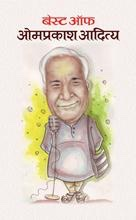 Best of Omprakash Aditya