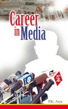 Career In Media