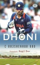 Dhoni Superhit Indian Cricketer