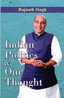 Indian Politics & Our Thought