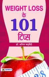 Weight Loss Ke 101 Tips