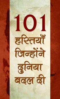 101 Hastiyan, Jinhonne Duniya Badal Di