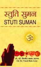 Stuti Suman