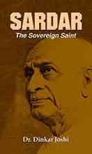 Sardar: The Sovereing Saint