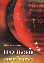 Hindi Teacher for English Speaking People