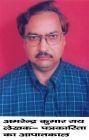 Amarendra Kumar Rai