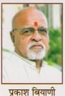 Prakash Biyani