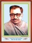 Deendayal Upadhyay