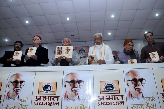 A book based on Ex-RSS Sarsangh Chalak Pujya Rajju Bhaiya was Released by Present Sarsangh Chalak Man. Bhagwatji. Event was presided ovey by  Man. LK
