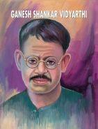 Ganesh Shankar Vidyarathi