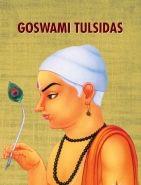 Goswami Tulsidas