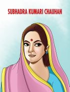 Subhdara K Chauhan
