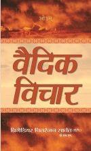 Vedic Vichar