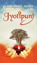 Jyotipunj (English)