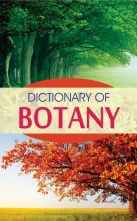 Dictionary Of Botany (PB)