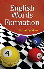 English Words Formation (PB)