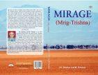 Mirage (Mrig-Trishna) (PB)