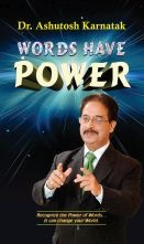 Words Have Power (PB)
