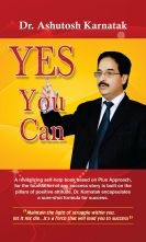 Yes You Can (PB)