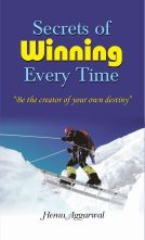 Secrets Of Winning Every Time (PB)
