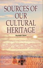 Sources Of Our Cultural Heritage (PB)