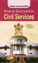 How To Succeed In Civil Services (PB)