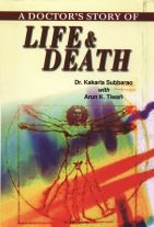 A Doctors Story Of Life & Death (PB)