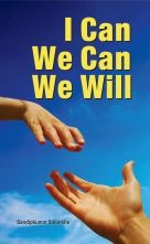 I Can We Can We Will (PB)