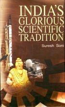 Indias Glorious Scientific Tradition (PB)
