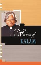 Wisdom Of Kalam (PB)