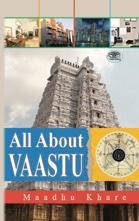 All About Vaastu (PB)