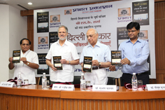 Book Launch of