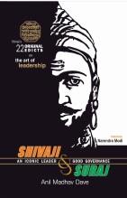 Shivaji & Suraj