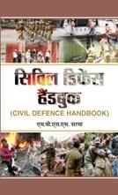 Civil Defence Handbook