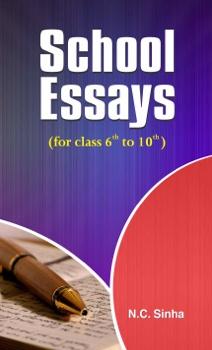 School Essays