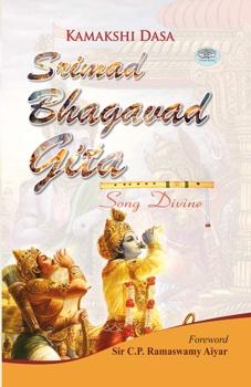 Srimad Bhagavad Gita (PB)