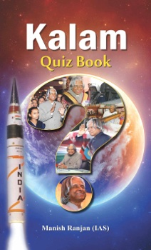 Kalam Quiz Book