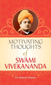 Motivating Thoughts of Swami Vivekananda