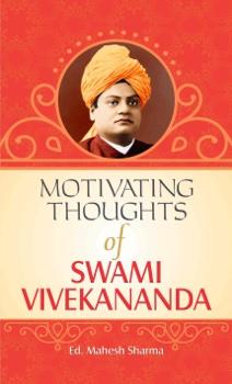 Motivating Thoughts of Swami Vivekananda