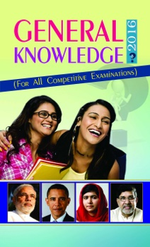General Knowledge 2016