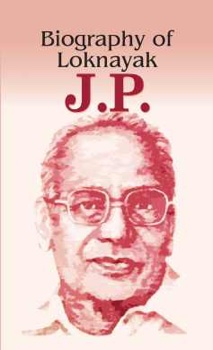 Biography of Loknayak J.P.