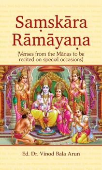 Samskar Ramayan